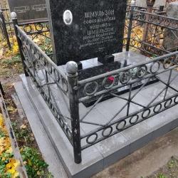 Уборка могилы. Берковецкое кладбище. После