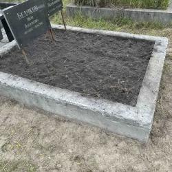 Уборка могилы. Северное кладбище. После