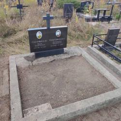Уборка могилы. Южное кладбище. После